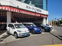 軽自動車・コンパクトカー・セダン・1BOXカー・SUVカー展示!