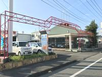(有) 富士オートセンター