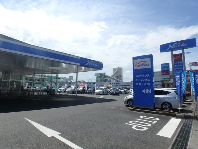 [熊本県]ネッツトヨタ中九州(株) 本店 U‐store west‐place