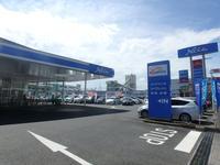 ネッツトヨタ中九州(株) 本店 U‐store west‐place