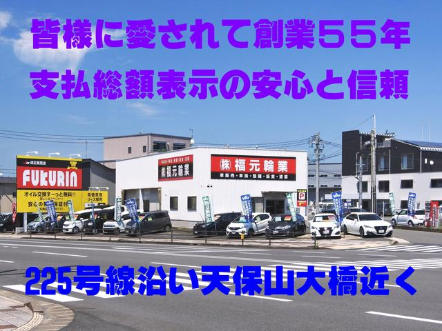 [鹿児島県]株式会社福元輪業