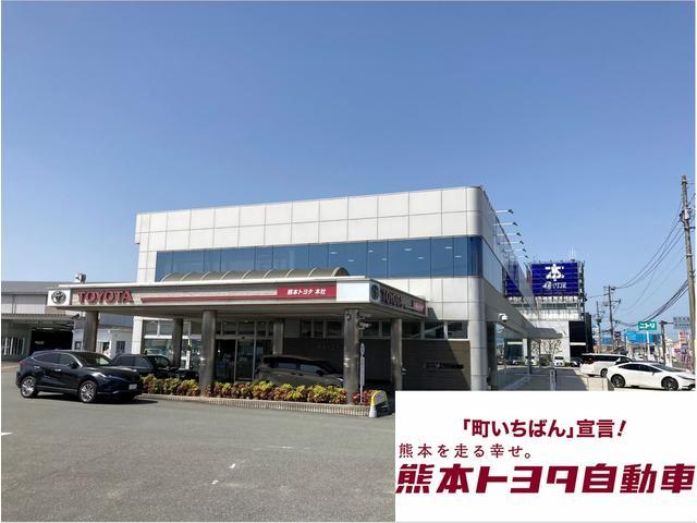 [熊本県]熊本トヨタ自動車株式会社 本社マイカーセンター