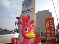 トヨタカローラ宮崎(株) U−Car花ヶ島店