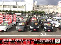 ☆ワンボックス ミニバン 軽自動車を常時70台在庫しております。