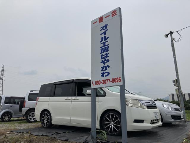 [熊本県]オイル工房はやかわ