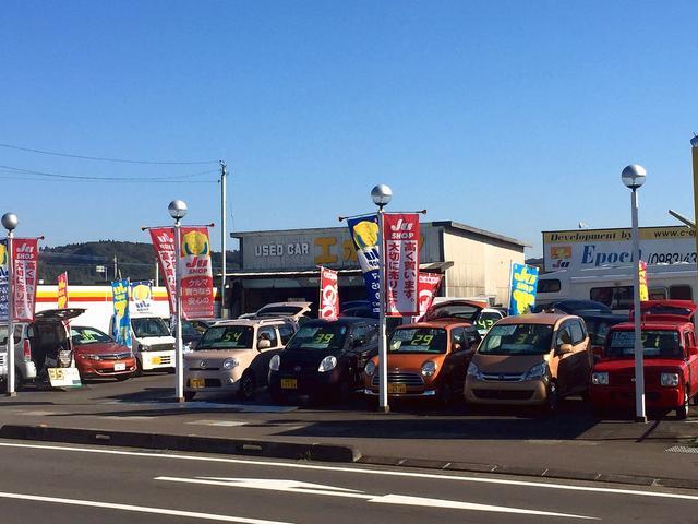 [宮崎県]エポックカーセンター