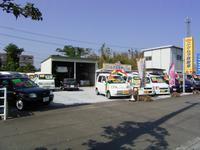 ニシムラ自動車