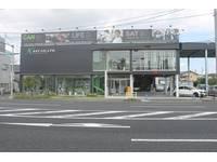 株式会社SAT 宇宿店