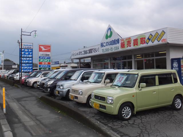 [熊本県]有限会社 このは自動車 玉名店