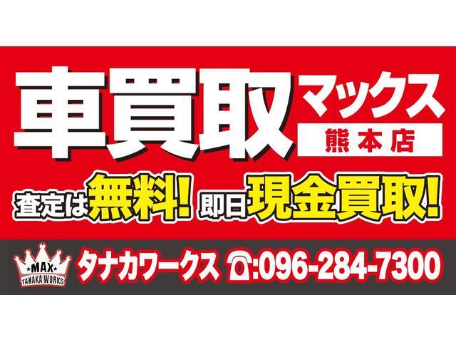 [熊本県]TANAKA WORKS