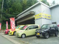 有限会社 Auto Park 001