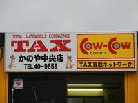 TAXかのや 株式会社カーインパクト