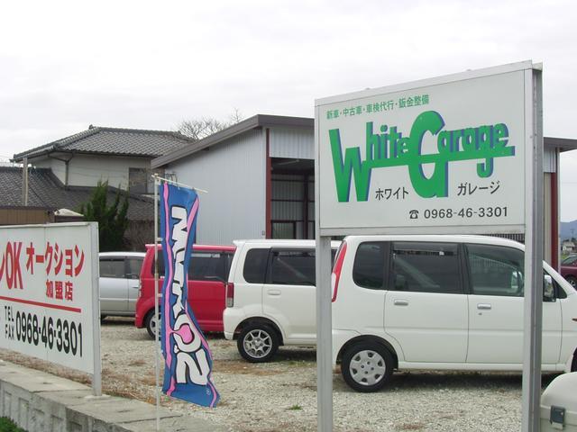 [熊本県]White Garage