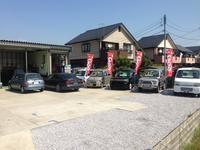 坂田自動車商会