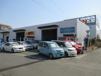 株式会社 誠基自動車