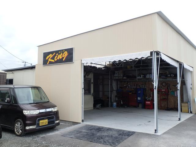 [熊本県]Car Shop King