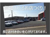 渡辺モータース