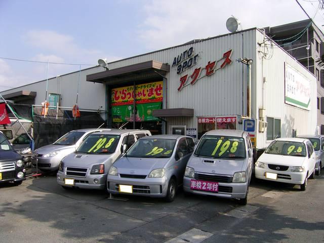 [熊本県](有)オートスポット アクセス
