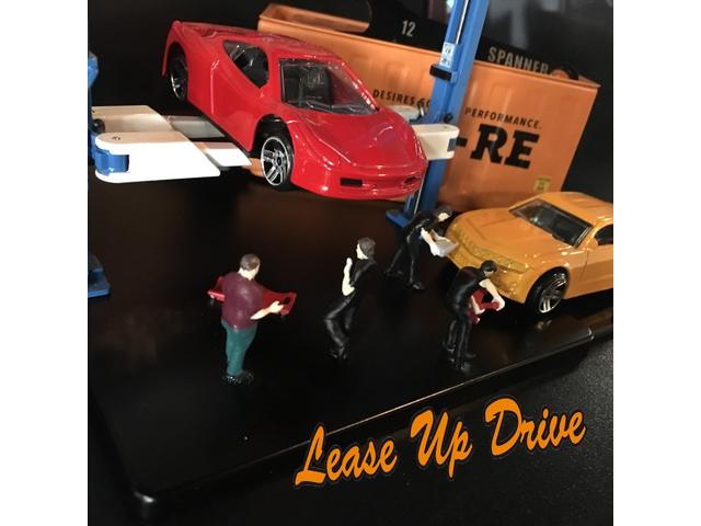 [熊本県]Lease Up Drive