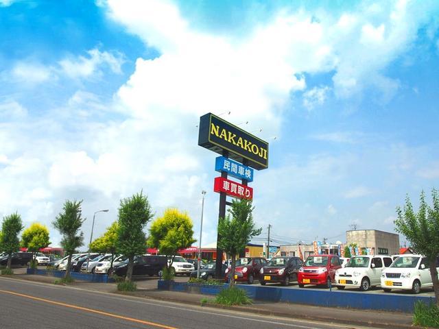NAKAKOJI 都城本店の店舗画像