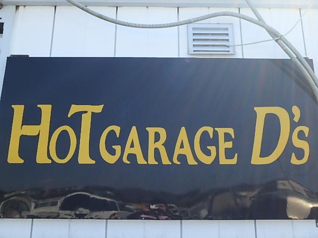 [鹿児島県]HOT GARAGE D's ホットガレージディーズ