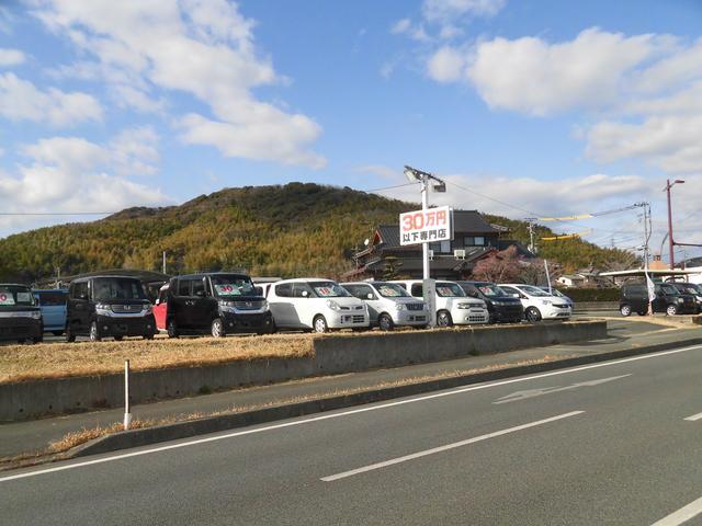 [熊本県]有限会社 このは自動車 小山店 (国体道路免許センター通り沿い)
