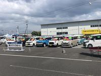 パイナップルオートオートピア21店