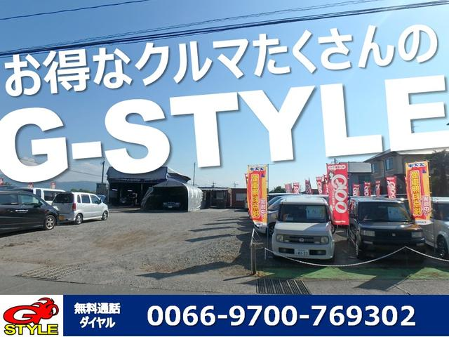 [熊本県]G−STYLE