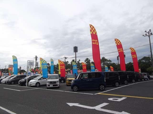 [鹿児島県]Honda Cars鹿児島 KTSオートシティ (株)ホンダ四輪販売南九州