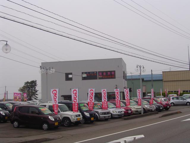 [石川県]Carセンターニシムラ  (株)ニシムラ自動車商会