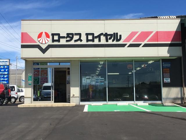 [石川県](有)ロイヤル商会 【ロータス石川加盟店】