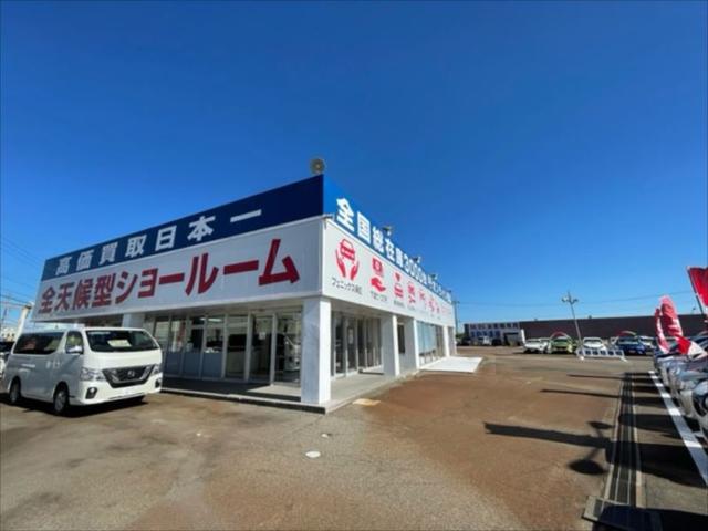 (株)フェニックス 石川金沢店の店舗画像