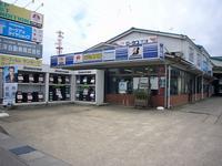 三洋自動車株式会社 【ロータス石川加盟店】 民間車検整備工場