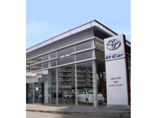 石川トヨタ自動車(株) 金沢マイカーセンターの店舗画像