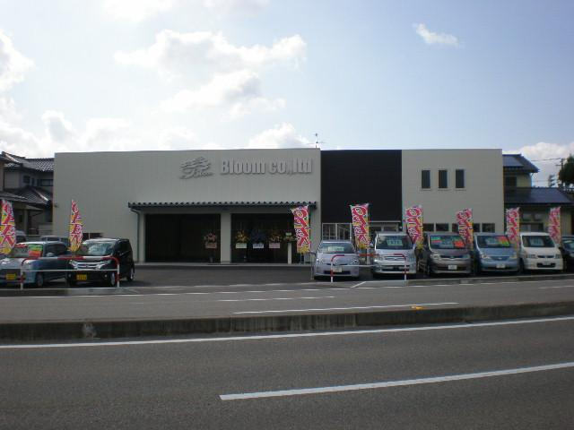 [富山県]株式会社Bloom