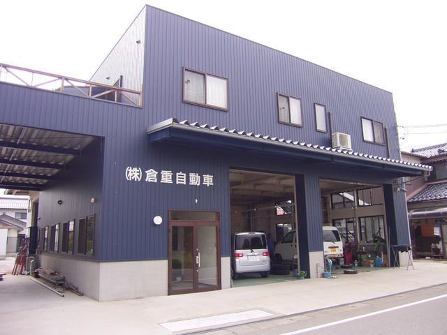 [石川県]株式会社倉重自動車