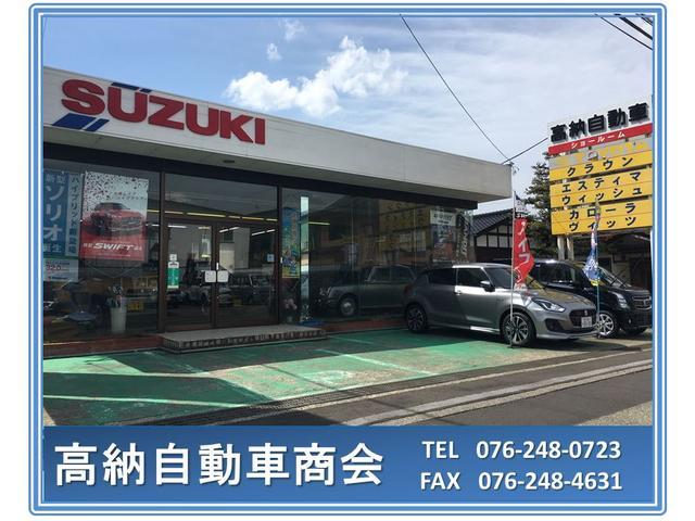 [石川県]高納自動車商会