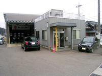 (株)藤田自動車商会