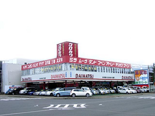 クロカワ自動車株式会社の店舗画像