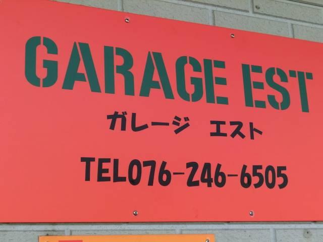 [石川県]GARAGE EST ガレージエスト
