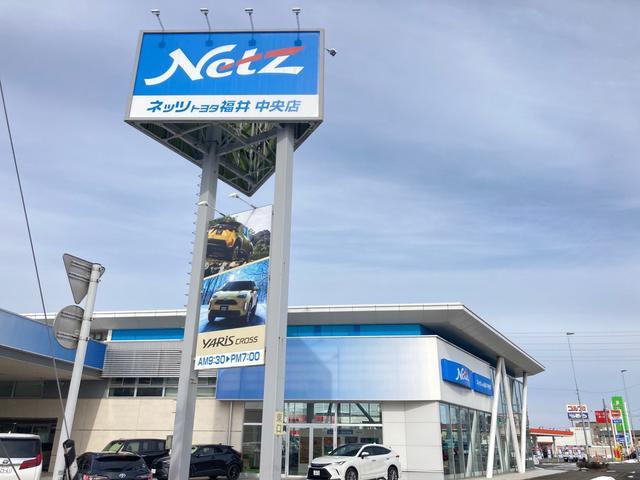 ネッツトヨタ福井 U−Link中央店の店舗画像