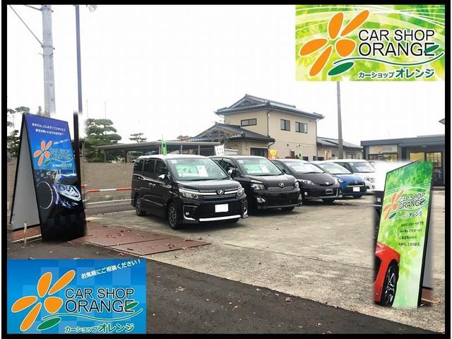 [富山県]CAR SHOP ORANGE — カーショップオレンジ —