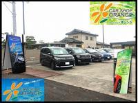 CAR SHOP ORANGE — カーショップオレンジ —