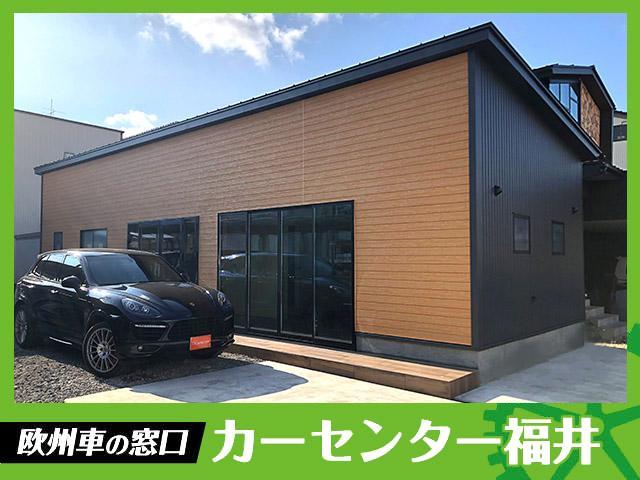 カーセンター福井の店舗画像