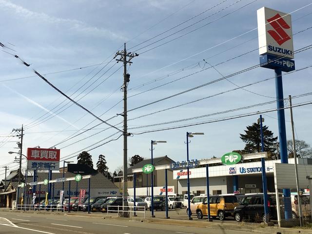 福井スズキ自動車販売(株) U'sSTATIONカープラザPOPの店舗画像