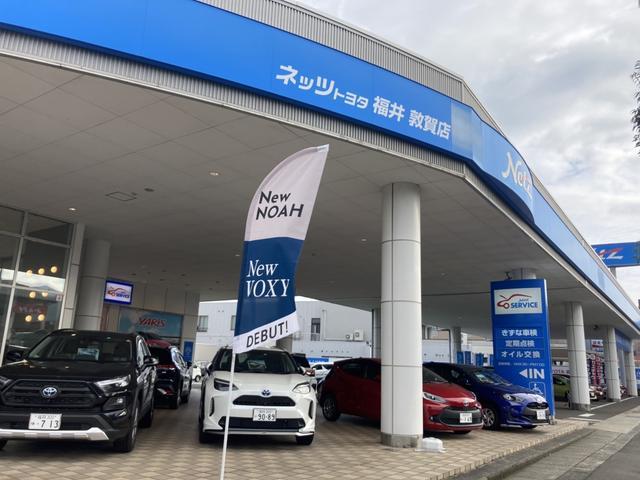 ネッツトヨタ福井 U−Link 敦賀の店舗画像
