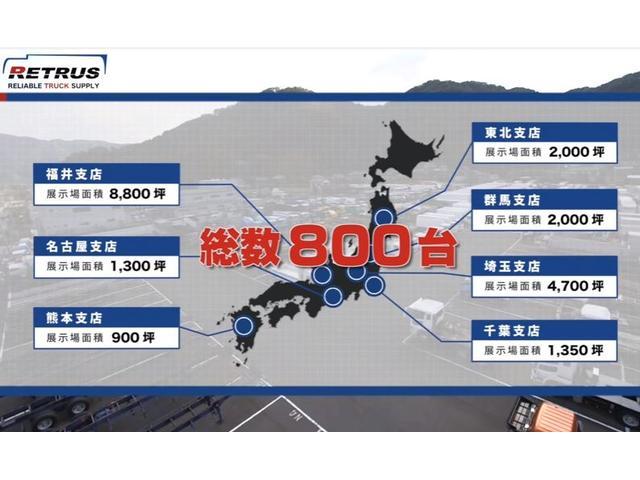 全国ネットワーク。総在庫800台!詳細はHPへ!http://www.retrus.co.jp/