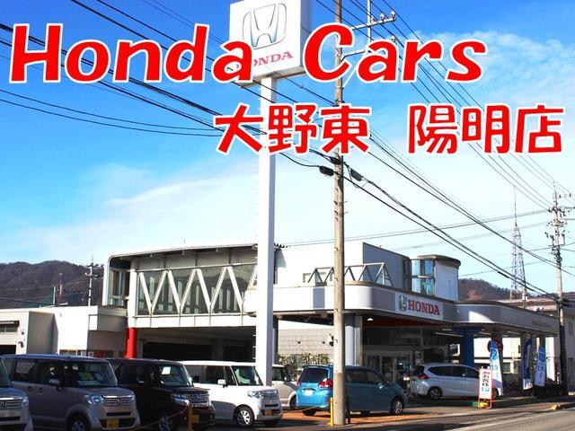 Honda Cars 大野東 陽明店の店舗画像