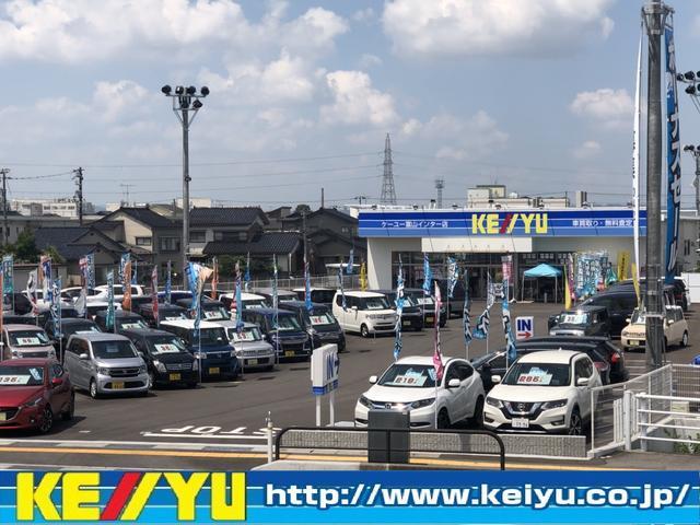(株)ケーユー 富山インター店