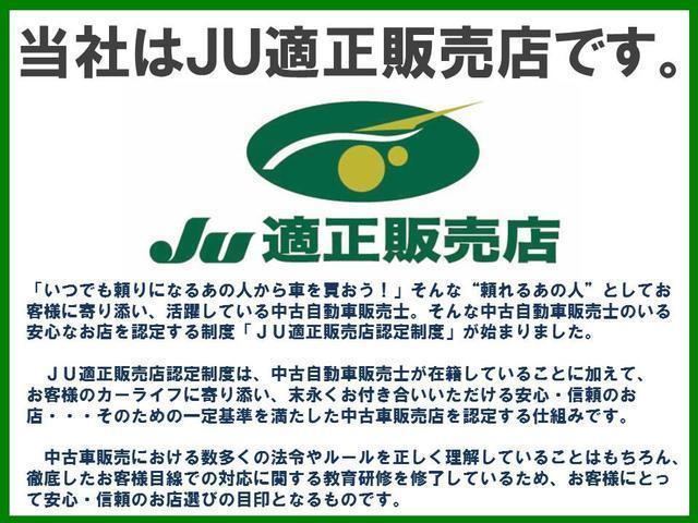 [富山県]ロータス松田 / (株)松田自動車